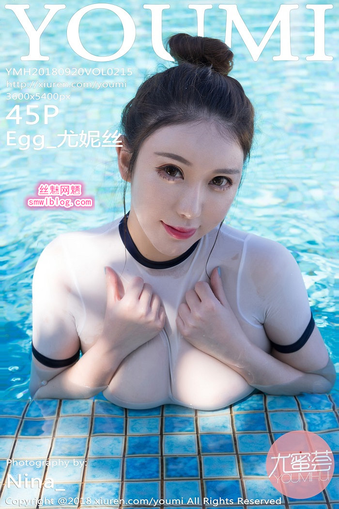 [YOUMI尤蜜荟]2018.09.20 VOL.215 Egg_尤妮丝[45+1P/120M]